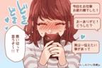 今日から恋人デビュー♡「LINEで告白」成功させる方法4つ