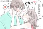 ハートがとろけちゃうよ♡男性が憧れる「彼女からのキス」