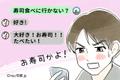 【あ、返信きた♡】男がキュンキュンするLINEの特徴って?