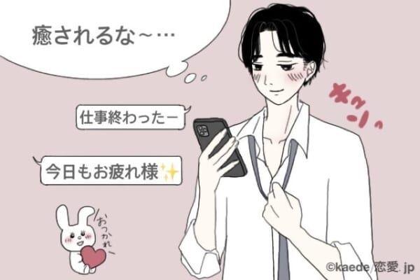 異常な血圧上昇を感知しました!男の心臓を直撃する「ドキドキLINE」