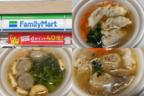 ホっと一息。ファミマの安心感たっぷり「栄養満点スープ」3選