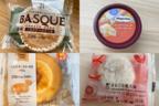 NO.1はどれだ?!「チーズ×スイーツ」大満足の商品4つ!