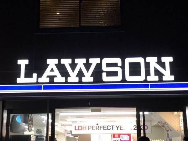 【ローソン】の新作サラダ!〇〇〇と〇〇が入っててめちゃウマってウワサ……