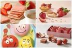 お花見のお供に食べたい♡「ピンクが映える春色スイーツ」4選