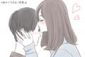 どんどん深みにハマってく…♡男心を掴んで離さない「魅惑のキス」