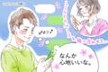 あの人と一歩進めるために…♡片想い中の彼と「恋人になれるLINEテク」4選
