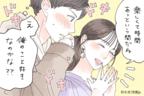 可愛すぎてキュン♡男を落とせる「デート中のあざとテク」4選