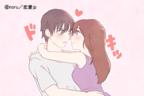 やっべ、もう我慢できない…♡彼の「キス欲」を爆発させる誘惑テク