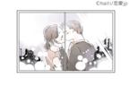 理性吹っ飛んだ…♡男性が昇天する「相性ばっちりキス」とは?