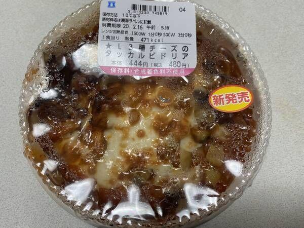 【コンビニ大手3社をガチ比べ!】今アツい「激うまチーズグルメ」はコレ!