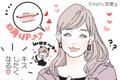 ぷるぷるでカワイイ♡男が「キスしたい唇の形」4つ