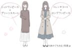 めちゃ可愛ぁ…♡男ウケ100点!「春のワンピースコーデ」最前線