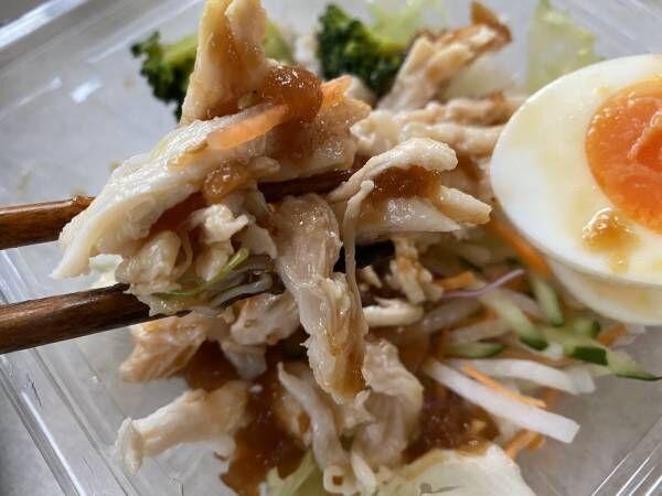 【ダイエット中の味方】1食で「1/3日分のたんぱく質」が摂れる「セブンの神サラダ」って!?