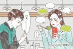 【そんなとこ見てるの!?】食事中に絶対やってはいけない行動4選
