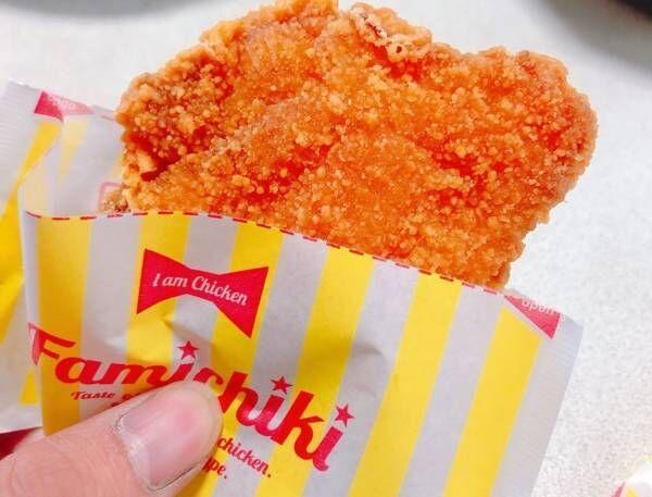 【ファミマ】さんありがとう…!チーズ好きがひれ伏す「ファミチキ」って?