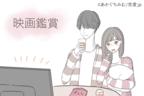 一目気にせずニャンニャン…♡男が憧れる「お家デート」とは?