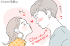その言い方カワイイ…♡男が「キスしたくなる」誘い方