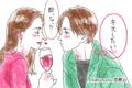 その唇奪いたい…♡男が「キスしたいと思う女性」の特徴4つ