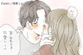 我慢なんてムリ…♡彼が押し倒したくなる「色っぽキス」とは