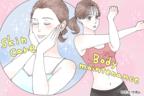 【ダイエット】夏が来るまでに何とかしたい…!「痩せたい部位」4選
