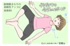 安眠へといざないます♡「ぐっすり眠れる」ヨガポーズ4選