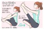 【5分でスッキリ!】むくみ解消のヨガポーズ4選