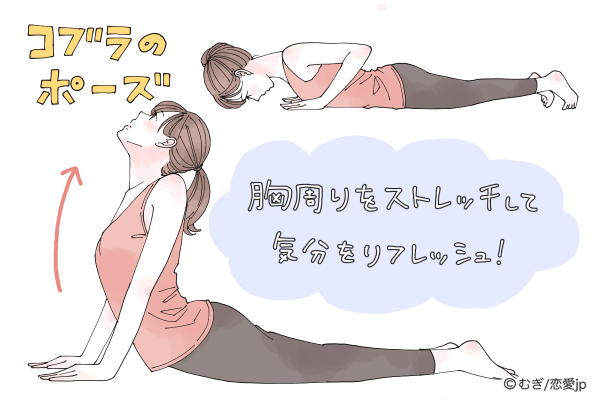 【運動不足解消に!】全身をじ~んわりほぐすヨガポーズ4選!