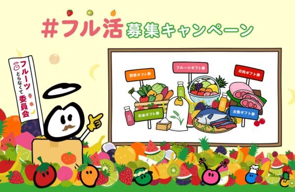 【セブン】で買える!イノセントの「まんま、飲むフルーツ」って知ってる?