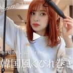 【動画で解説】不器用さんでもできる「簡単ヘアアレンジ」4選
