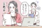 惚れた理由はココ♡男がハマる「オトナ女性」の魅力とは?