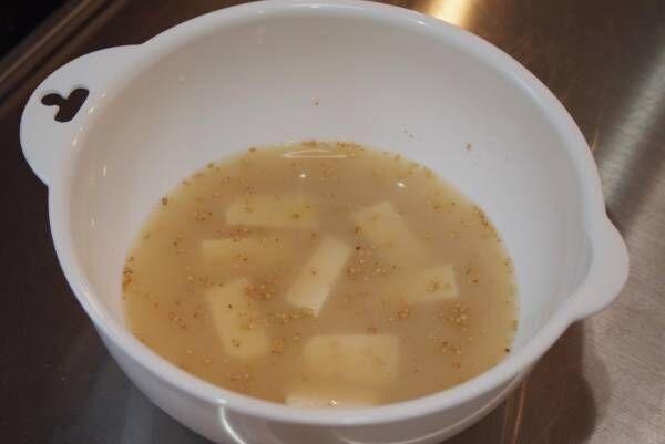 【低カロリーレシピ】ダイエットにもおすすめ!「ささみ冷や汁」の作り方
