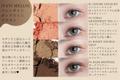 人気韓国ブランド「DHOLIC」!ブラウンシャドウで作る「垢ぬけメイク」♡