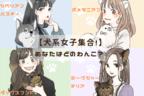 【犬系女子】「浮気性」「ツンデレ」など性格&恋愛傾向!あなたはどのわんこ?