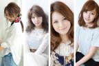 30代女性にもオススメ♡第一印象100点の「流し前髪ヘア」4選