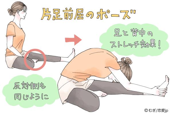 【じんわり気持ちいい!】カラダの柔軟性を高めるヨガポーズ4選