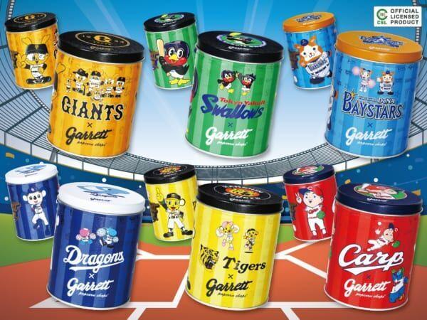 ついに開幕!【ギャレット】6球団コラボレーション缶が欲しい!