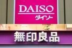 【ダイソー&無印】夏の必需品!持ち歩ける「ミニ扇風機」3選