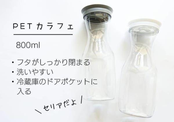 売り切れ必至!【セリア】の万能便利グッズがお値段以上らしい!