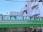 【業スー】夏になると食べたくなる♡夏定番の「麺商品」4選