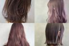 ふわふわ感満載♡「やわらかカラー」で色っぽモテヘア4選
