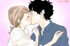 スキだからだよ…♡男性が【本気の女性】にするキスの特徴とは?