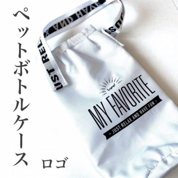 超便利すぎ!【ダイソー】夏の新商品がオシャレで可愛い♡
