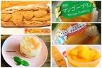 マンゴー好きならもう食べた?今年注目「マンゴーの神スイーツ」5選