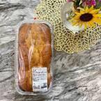 朝食が楽しみに!【コストコ・業スー】で話題のパン4選