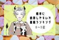 【12星座別】相手に依存しやすい星座ランキング(8~5位)