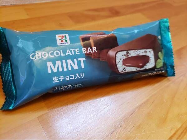 チョコミン党さん集合!【セブン】の人気アイスがリニューアルして登場♡