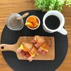 【コストコ】商品でアレンジ!おしゃれな「朝ごはん」紹介
