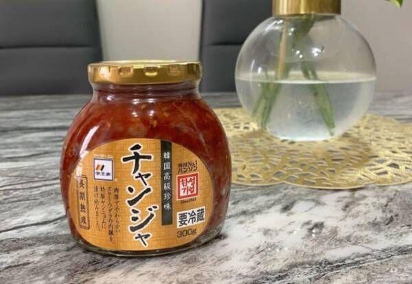 ご飯が進む~♡【コストコ】で買える「ご飯のお供」3選