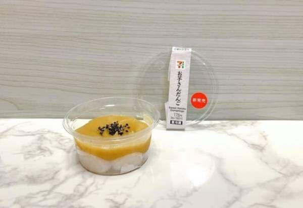日本茶に合う!【コンビニ】の「和スイーツ」が美味しすぎる件