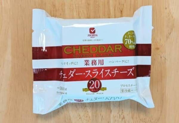 おつまみにイイネ!【業スー】の「チーズ商品」がオススメすぎる